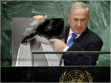 bomb16.jpg
