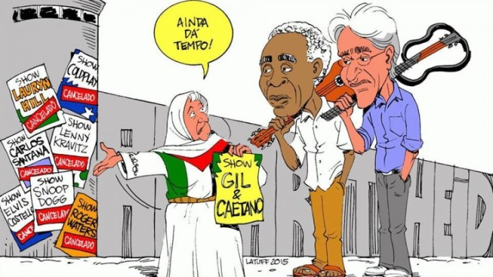 Brazilian Music Legends Caetano and Gil Will Perform in Israel Despite Calls to Cancel · Image by Carlos Latuff